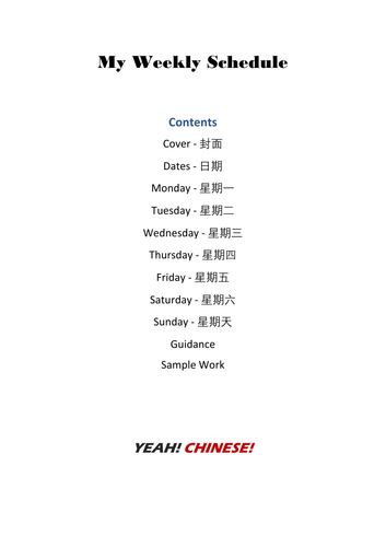 My Weekly Schedule_Mini Book_Mandarin Chinese