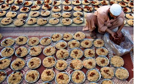 Ramadan Assembly