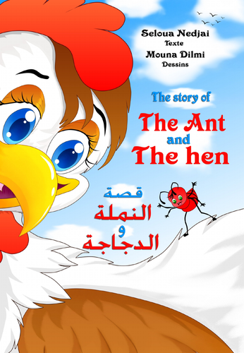 The and and the hen  النملة وَ الدَجاجة   Arabic version only