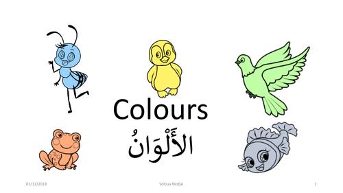 Colours in Arabic الألوان
