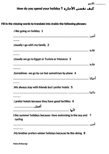 A translation task  from English into Arabic