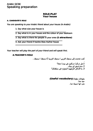 Speaking preparation_ Arabic GCSE _ Role play__ Your house/Holiday