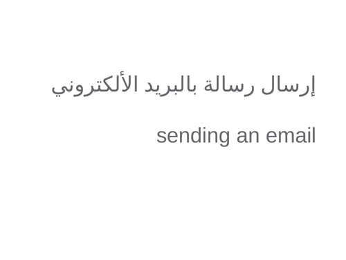 Writing an email  in Arabic.