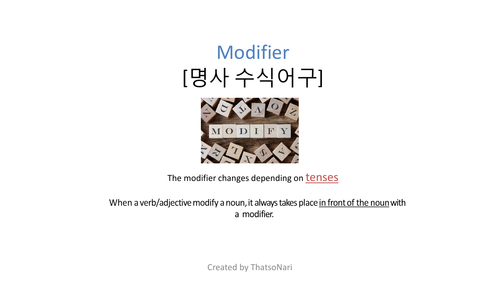 Korean lesson - Noun modifiers
