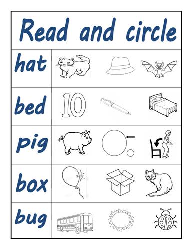 CVC--aeiou-worksheet