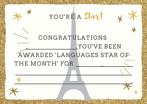 French Reward Postcard