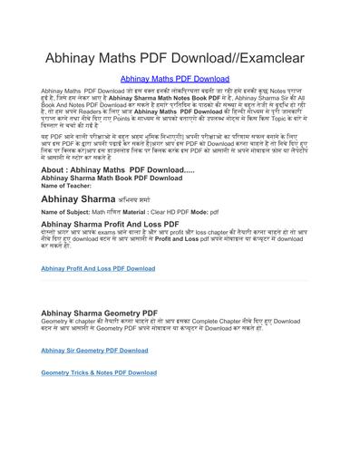 Lucent General Science Pdf Download by savitachokhramboy | Teaching
