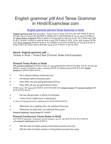 english grammar tenses rules with examples pdf