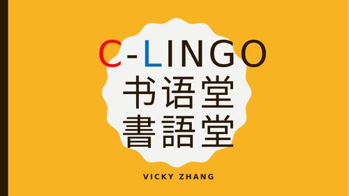 Chinese Mandarin Twinkle, Twinkle, Little Star! Popular Chinese Nursery Song.小星星
