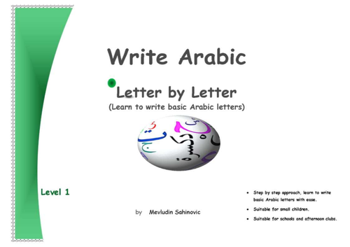 Arabic handwriting Booklet - Full