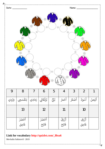 Teach colours in Arabic SET of activities