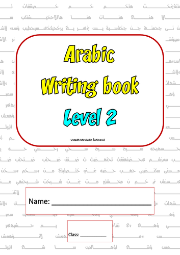 Arabic handwriting book Level 2 - New improved version
