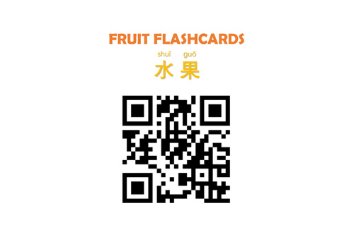 Fruit Flashcards  (Mandarin Chinese)