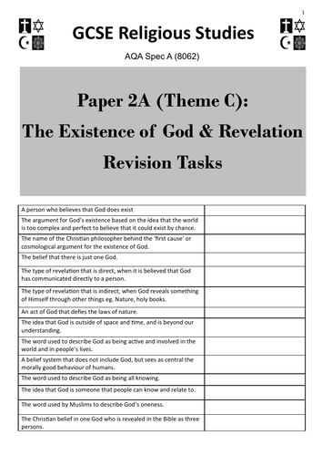 Existence of God & Rev. (Theme C: AQA GCSE Religious Studies) - student revision activities booklet