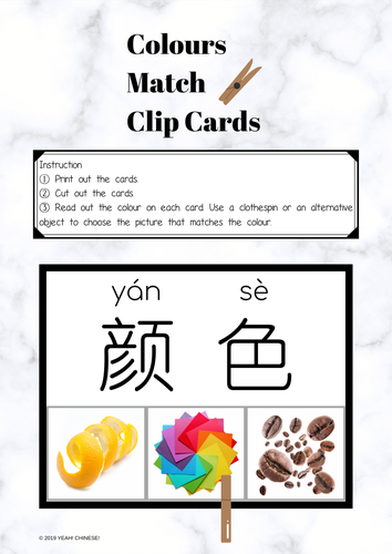 Colours Match Clip Cards (Mandarin Chinese)
