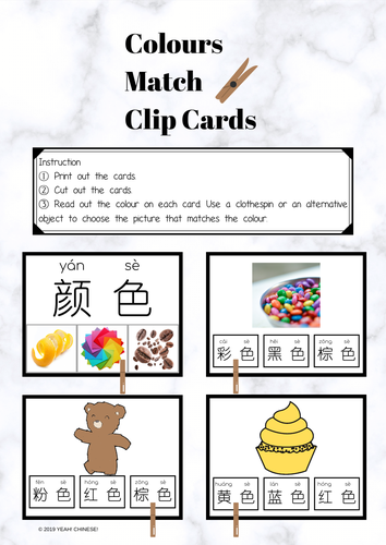 Colours Match Clip Cards (4 Sets) - Mandarin Chinese