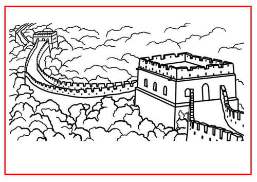 China - Great Wall of China