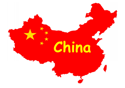 China - Title to Display