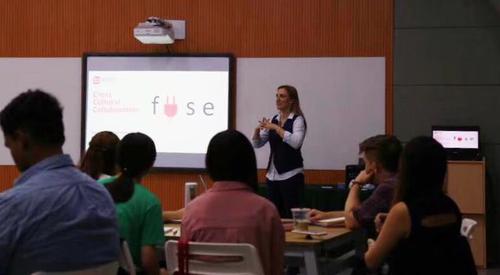Academic Cros-cultural collaboration Training- China