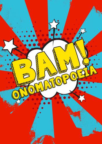 Onomatopoeia example poster A5 size
