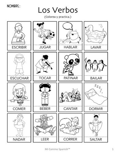Verbs & ME GUSTA! (8 fun worksheets!)
