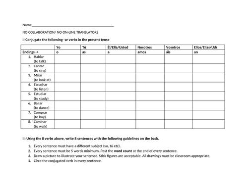 ar verbs present tense practice worksheet