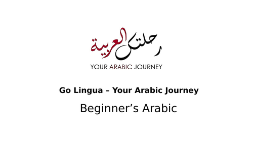 Beginners Arabic Presentation (speaking)