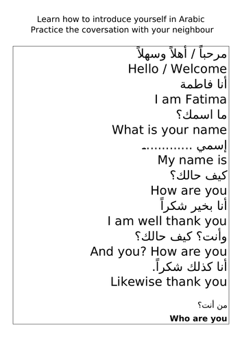 introduce yourself in arabic