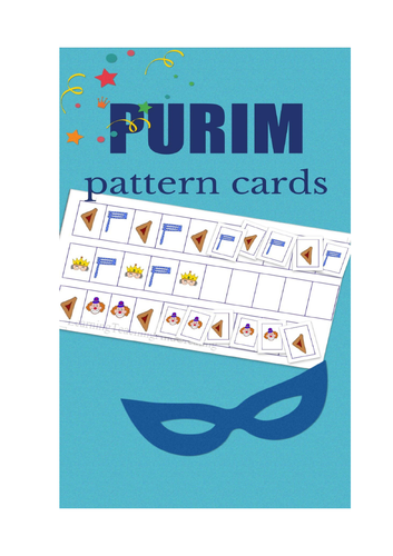 PURIM PATTERN CARDS