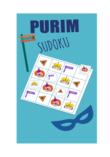 PURIM SUDOKU GAME