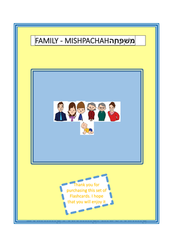 ENGLISH HEBREW FAMILY FLASHCARDS