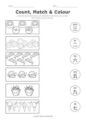 FREEBIE | Count, Match&Colour_Numbers (Mandarin Chinese)