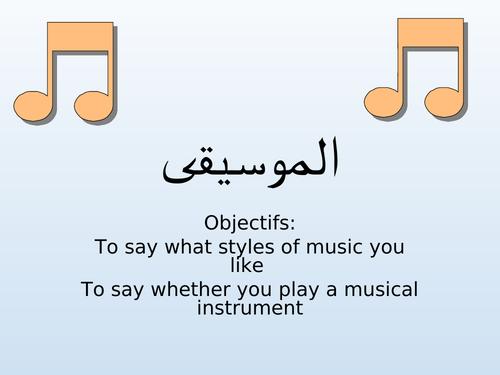 Arabic Cultural life (Musique)