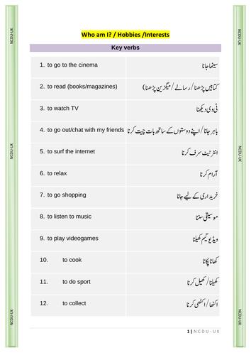 Urdu Reading_Hobbies_Sports new