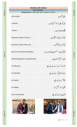 Urdu Reading_Role Models new