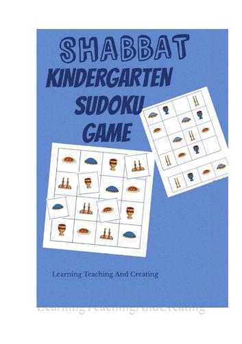 SHABBAT KINDERGARTEN SUDOKU GAME