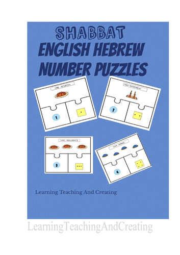 SHABBAT ENGLISH HEBREW NUMBER PUZZLES