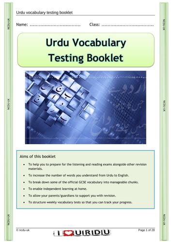 Urdu Vocabulary Testing Booklet 1 on General Topics