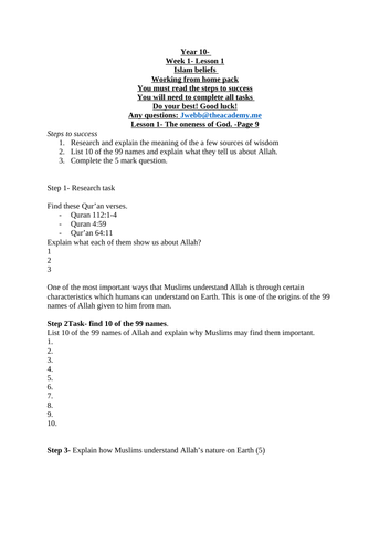 AQA Religious Studies- Islamic beliefs- Worksheets
