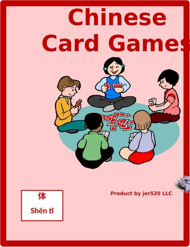 体 Shēn tĭ (Body in Chinese) Concentration Games