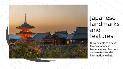 KS2 - JAPAN FEATURES & LANDMARKS PPT.