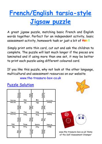 French English MFL jigsaw puzzle