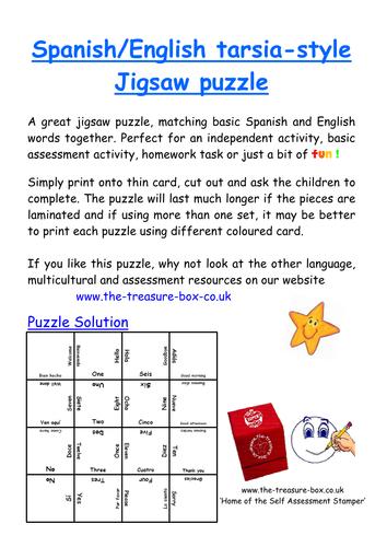 Spanish & English Jigsaw puzzle