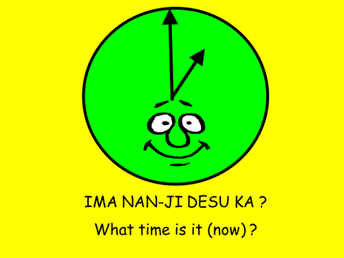 time in Japanese