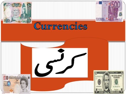 World currency.