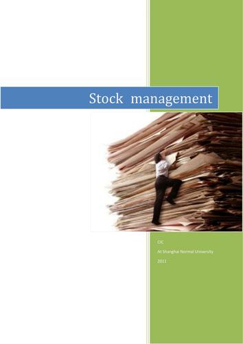 stock control activity