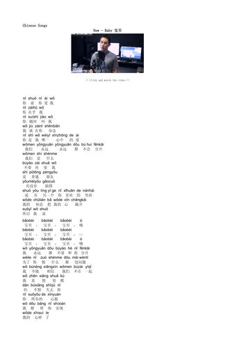 sing-a-song: Bieber's BaoBei