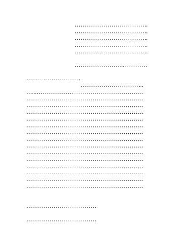 Blank Letter Template By Lynreb Teaching Resources Tes