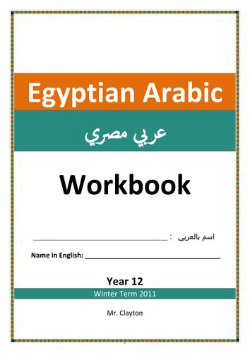 Egyptian Arabic Workbook