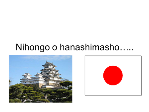 Powerpoint to present basic Japanese verbs